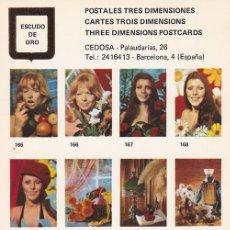 Postales: POSTAL B10917: POSTALES TRES DIMENSIONES: DIFERENTES ASPECTOS. Lote 151391552