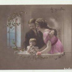 Postales: POSTAL. DEDICADA Y FECHADA EN 1916. Lote 166514428