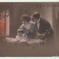 Postales: POSTAL FRANCESA. FECHADA EN (VALENCIA) 1916. Lote 166514512