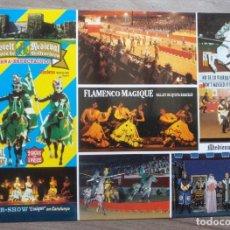 Postales: POSTAL CASTELL MEDIEVAL COMTE DE VALTORDERA, TORDERA, BARCELONA. Lote 166640994
