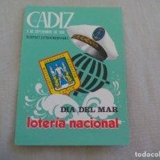 Postais: TARJETA POSTAL. 1981. DIA DEL MAR CADIZ. LOTERIA NACIONAL. POSTCARD. Lote 167448252