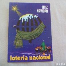 Postais: TARJETA POSTAL. LOTERIA NACIONAL 1981 SORTEO DE NAVIDAD POSTCARD. Lote 167452936