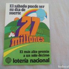 Postais: TARJETA POSTAL. LOTERIA NACIONAL 1982 27 MILLONES, EL SABADO PUEDE SER TU DIA DE SUERTE. POSTCARD. Lote 167454824