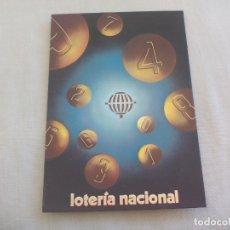 Postais: TARJETA POSTAL. LOTERIA NACIONAL 1979 GALAXIA DE BOLAS. E. DE LARA. POSTCARD. Lote 167455816