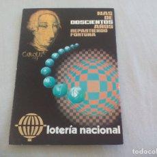 Postais: TARJETA POSTAL. LOTERIA NACIONAL 1979 CARLOS III. E. DE LARA. POSTCARD. Lote 167456000
