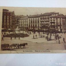 Postales: POSTAL DE ZARAGOZA . Lote 168704180