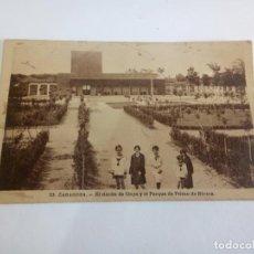 Postales: POSTAL DE ZARAGOZA . Lote 168704524