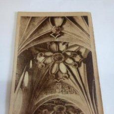 Postales: POSTAL DE ZARAGOZA . Lote 168704756