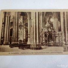 Postales: POSTAL DE ZARAGOZA . Lote 168704912