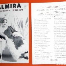 Cartoline: TARJETA PUBLICIDAD - PALMIRA - TRANSFORMISTA VARIETES CÓMICO - VARIEDADES - ANTIGUA. Lote 247999255