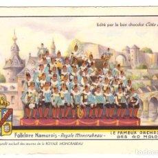 Postales: POSTAL FRANCESA. ROYALE MONCRABEAU. PUBLICIDAD DEL CHOCOLATE COTE D´OR. Lote 169367996