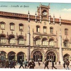 Postales: POSTAL PORTUGUESA. LISBOA.- ESTAÇAO DO ROCIO. CIRCA 1910. Lote 169368000