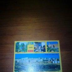 Postales: POSTAL. HEBRON. CITY OF THE PATRIARCHS. . Lote 170926755