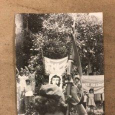 Postales: POSTAL POLÍTICA DE EL SALVADOR (FMLN). RADIO FARABUNDIO MARTÍ. SIN CIRCULAR. 10 X 15 CMS.. Lote 170966863