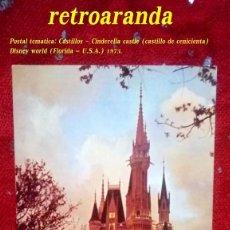 Postales: POSTAL TEMATICA: CASTILLOS... (CINDERELLA - CASTILLO DE CENICIENTA) ... AÑOS 70 (CIRCULADA). Lote 170991090