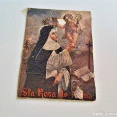 Postales: POSTAL DE LOS AÑOS 50 - CRUZ ROJA ESPAÑOLA - STA ROSA DE LIMA. Lote 171228240
