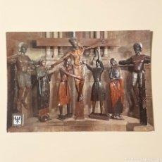 Postales: (AKT.2) TARJETA POSTAL NESCRITA - N°1994. CATALUNYA ROMANICA. SAN JOAN DE LES ABADESSES. Lote 171370038