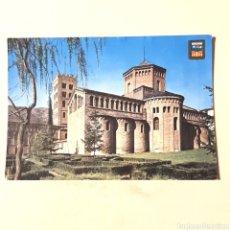 Postales: (AKT.3) TARJETA POSTAL - N°7 RIPOLL. MONASTERIO ROMÁNICO DE RIPOLL. Lote 171463104
