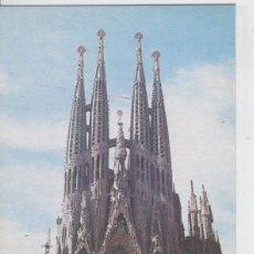 Postales: POSTAL 6918: TEMPLO SAGRADA FAMILIA DE BARCELONA. Lote 172285162