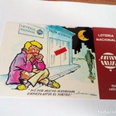 Postales: LOTE DE 10 POSTALES. LOTERIA NACIONAL NUEVOS REFRANES. . Lote 174207003