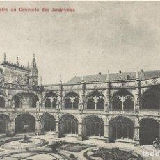 Postales: POSTAL PORTUGAL. BELEM. CLAUSTRO DEL CONVENTO DE LOS JERÓNIMOS. PRINCIPIOS SIGLO XX.. Lote 175514604