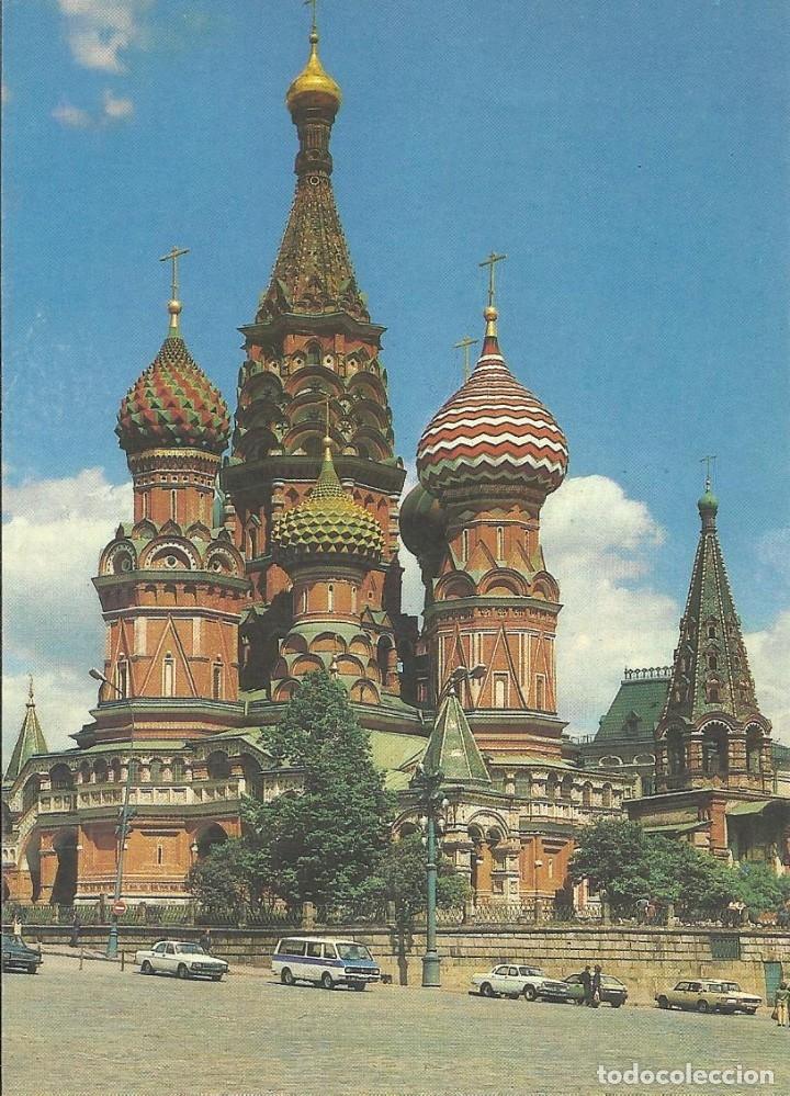 URSS. CCCP. MOSCÚ. LA PLAZA ROJA. AÑOS 70. BUEN ESTADO. 10X15 CM. (Postales - Varios)