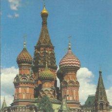 Postales: URSS. CCCP. MOSCÚ. LA PLAZA ROJA. AÑOS 70. BUEN ESTADO. 10X15 CM. . Lote 175787837