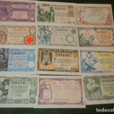 Postales: LOTERIA NACIONA SERIE D - JUEGO 12 POSTALES PRIMER PREMIO SORTEO - 1967. Lote 175913649