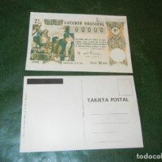 Postales: LOTERIA NACIONAL SERIE D - PRIMER PREMIO SORTEO 1944 - BARRADA. Lote 175914280