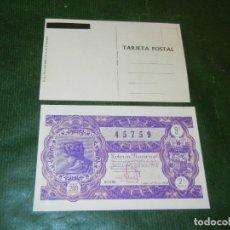 Postales: LOTERIA NACIONAL SERIE D - PRIMER PREMIO SORTEO 1950 - BARRADA. Lote 175914330