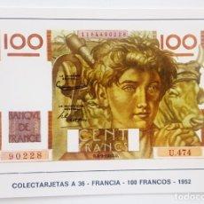 Postales: POSTAL COLECTARJETAS A 36. FRANCIA. 100 FRANCOS 1952. EUROHOBBY.. Lote 176208893