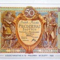 Postales: POSTAL COLECTARJETAS A 72 POLONIA. 50 ZLOTY. 1929. EUROHOBBY.. Lote 176209309