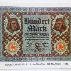 Postales: POSTAL COLECTARJETAS A 15. ALEMANIA. 100 MARCOS. 1920. EUROHOBBY.. Lote 176210379