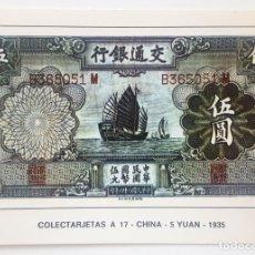 Postales: POSTAL COLECTARJETAS A 17. CHINA. 5 YUAN. 1935. EUROHOBBY.. Lote 176210583