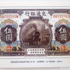 Postales: POSTAL COLECTARJETAS A 31. CHINA. 5 YUAN. 1914. EUROHOBBY.. Lote 176211337