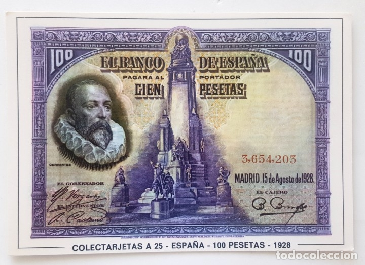 POSTAL COLECTARJETAS A 25. ESPAÑA. 100 PESETAS. 1928. EUROHOBBY. (Postales - Varios)