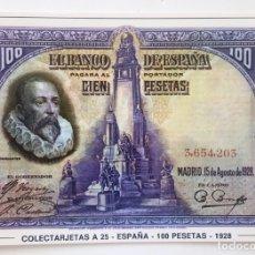 Postales: POSTAL COLECTARJETAS A 25. ESPAÑA. 100 PESETAS. 1928. EUROHOBBY.. Lote 176211469