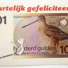 Postales: POSTAL HOLANDA. HARTELIJK GEFELICITEERD. Lote 176212298