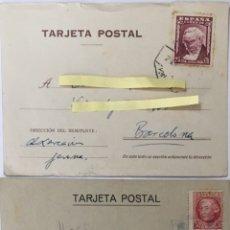 Postales: 27 ANTIGUAS TARJETAS POSTALES ESPAÑOLAS . CIRCULADAS. Lote 176551083
