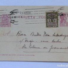 Postales: TARJETA POSTAL REPÚBLICA ESPAÑOLA.. Lote 177190833