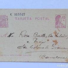 Postales: TARJETA POSTAL REPÚBLICA ESPAÑOLA.. Lote 177190875