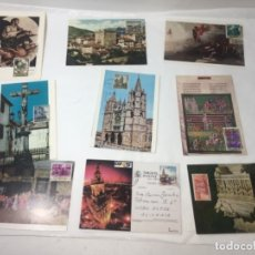 Postales: LOTE DE 9 POSTALES VARIADAS CON SELLO Y MATASELLOS ENTRA TODO.. Lote 177266628