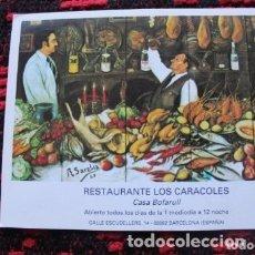 Postales: RESTAURANTE LOS CARACOLES CASA BOFARULL. Lote 177276447
