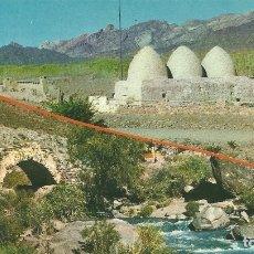 Postales: MENDOZA. ARGENTINA. SAN MARTÍN EN USPALLATA. PUENTE DE PICHEUTA. EDICOLOR. AÑOS 80. . Lote 177612977
