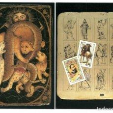 Postales: 15 POSTALES MUSEO FOURNIER DE NAIPES DE ALAVA - 1993. Lote 177631099