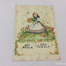 Postales: POSTAL DE FELIZ PASCUA, CIRCULADO, CON FECHA DE 1953. Lote 178202623