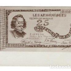 Postales: POSTAL LES ARMONIQUES EXCÉNTRICOS MUSICALES. 14X9, SIN CIRCULAR. Lote 178225878