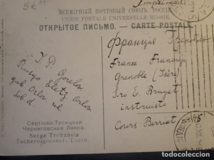 Postales: LOTE DE 10 POSTALES CPA ANTIGUAS VARIOS PAISES, CASI TODAS CIRCULADAS, VER FOTOS - Foto 15 - 178399892