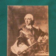 Postales: POSTAL CARLOS III - FOTOTIPIA - HAUSER Y MENET - MADRID - REFORMAS PARA LA PROSPERIDAD DEL PAÍS. Lote 178673740