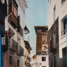 Postales: ALFARO. CUATRO ESQUINAS. NUEVA. Lote 179405262